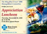 BCJL Miss Blue Cross® Luncheon Invite_500px