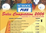 BCJL School Plus Competition Flyer_500px